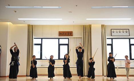 北京剑道会