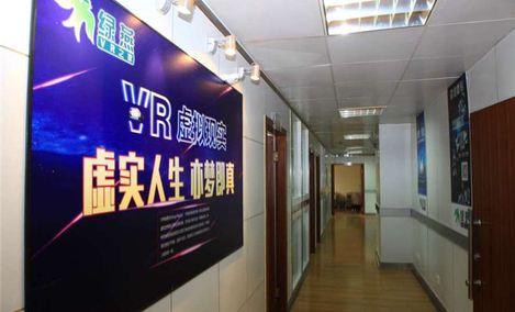 绿燕VR体验馆