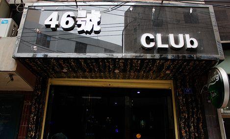 46号club