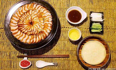 守柴炉烤鸭(康庄美地店)