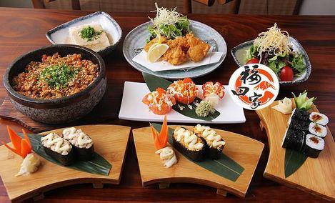 福田家日本料理