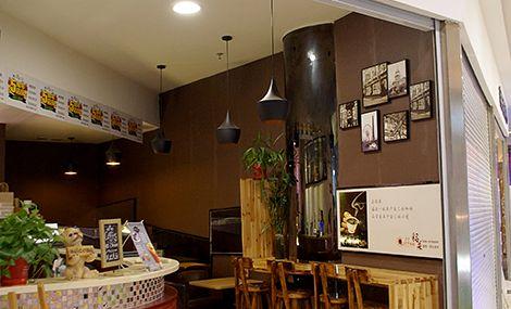 铭莱 coffee(海纳广场店)