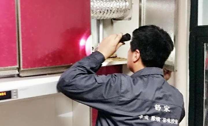 【五棵松】北京舒家环保科技有限公司
