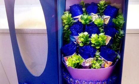 二保鲜花店