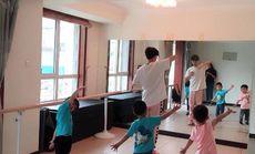 wm8舞蹈瑜伽50元代金券