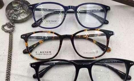 时尚品牌哥拓普镜框-武汉光谷配眼镜之爱视眼镜
