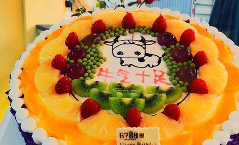 6789蛋糕甜品
