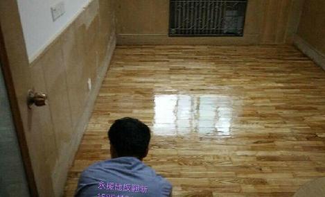 永援地板翻新维修中心