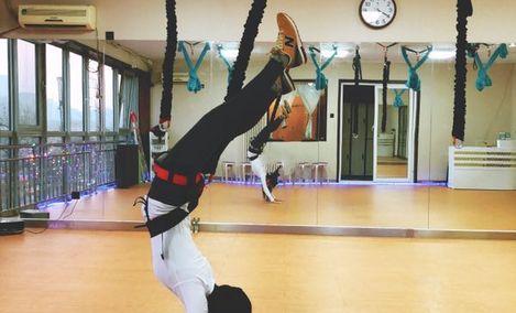 代你玩空中bungee舞蹈工作室