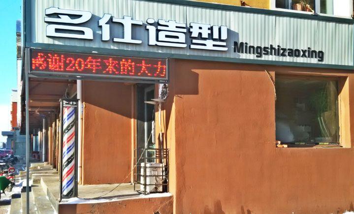 味之道原创石锅黄牛肉(金源广场店)