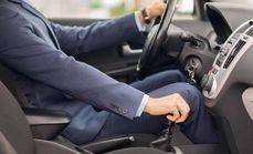 安达汽车驾驶技术咨询