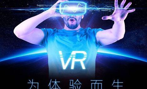 GEEKVR虚拟现实体验馆 - 大图