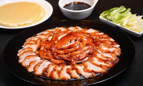 守柴炉北京烤鸭(茶园城南家园店)
