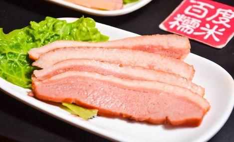 汉丽轩烤肉超市 - 大图
