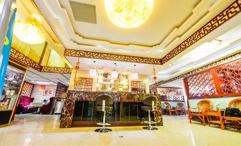 千岛茉莉茶楼
