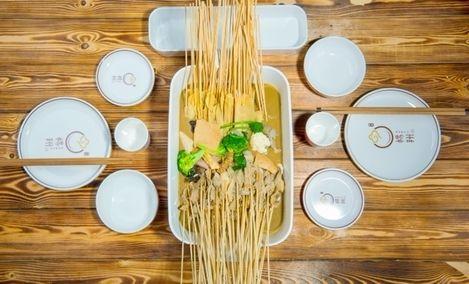 杨翔豆皮涮牛肚(巩义店)