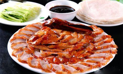 正宗北京果木烤鸭(上街店)