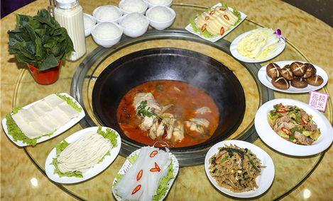 灶神铁锅炖鱼庄