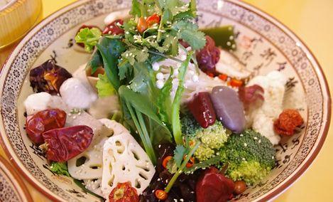 ai食尚麻辣香锅(中原宾馆总店)