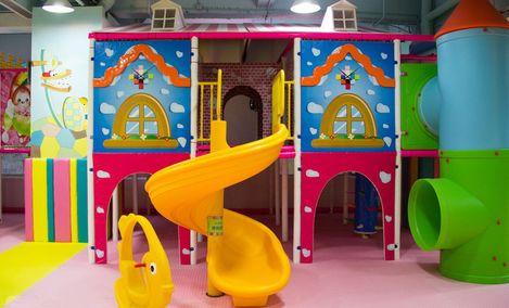 爱婴城堡儿童主题乐园