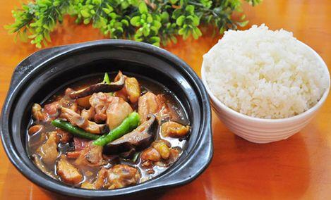 鲁味鲜黄焖鸡米饭(南湖理工店)