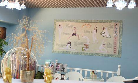 OM瑜伽 半岛会馆(世纪半岛店)