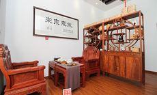 北京国人茶社300元代金券