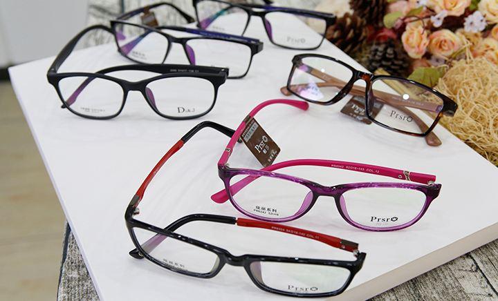 本杰明眼镜(海德路店)