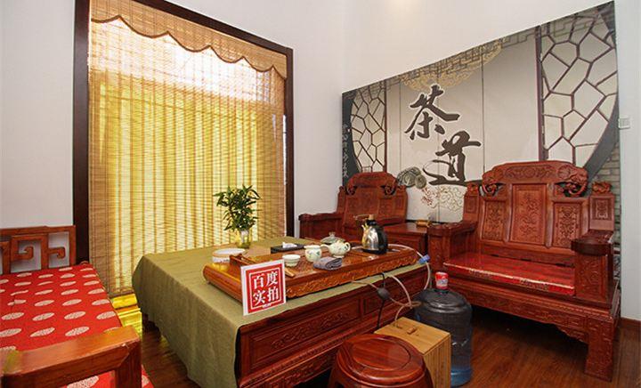北京国人茶社 - 大图