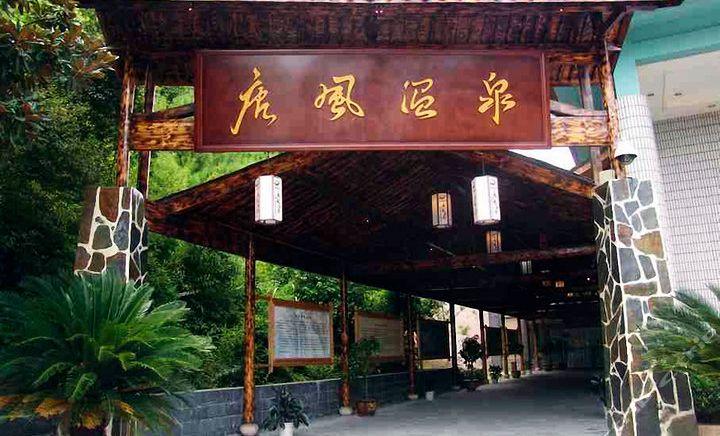 壶山旅行社