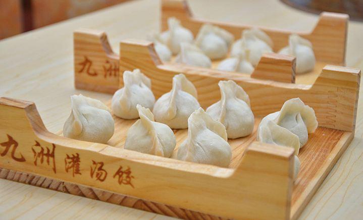 九洲灌汤饺