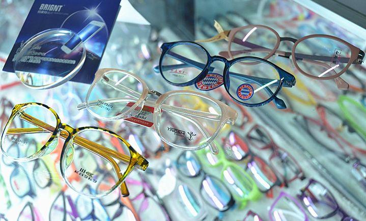新视线眼镜