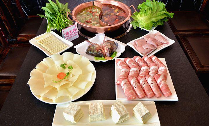 重庆泡菜鱼火锅 - 大图