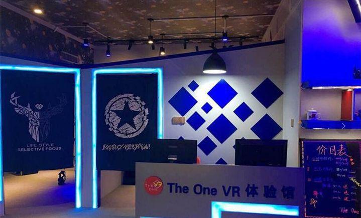 The One VR体验馆