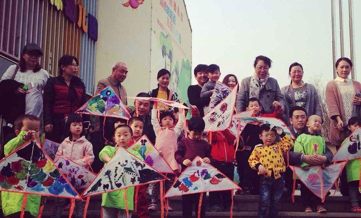 华豪国际幼儿园(北师大分园店)