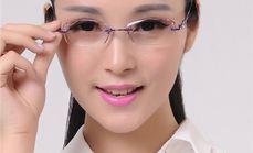 华岛眼镜(龙头路店)