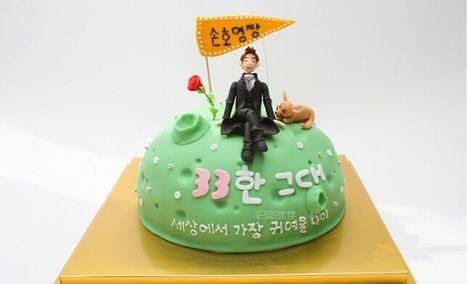 yes蛋糕 - 大图