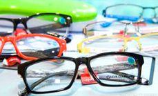 康明眼镜精品时尚眼镜套餐