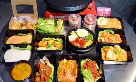 韩多多烤肉店