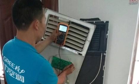 马成空调家电维修
