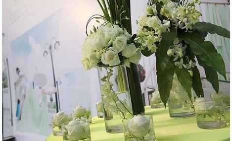 花仙子婚庆花卉