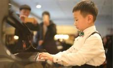 艺铭钢琴艺术培训中心