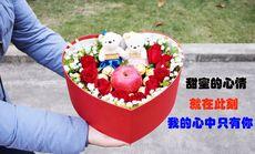 叶上花圣诞节鲜花爱心礼盒