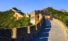 旅游北京精品二日游贵宾团