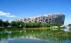 北京长城故宫颐和园两日游