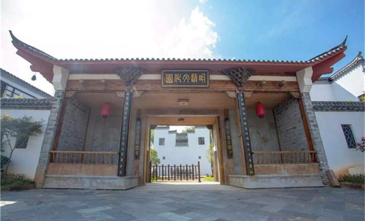 梅岭明清古名居博览园明清文化园