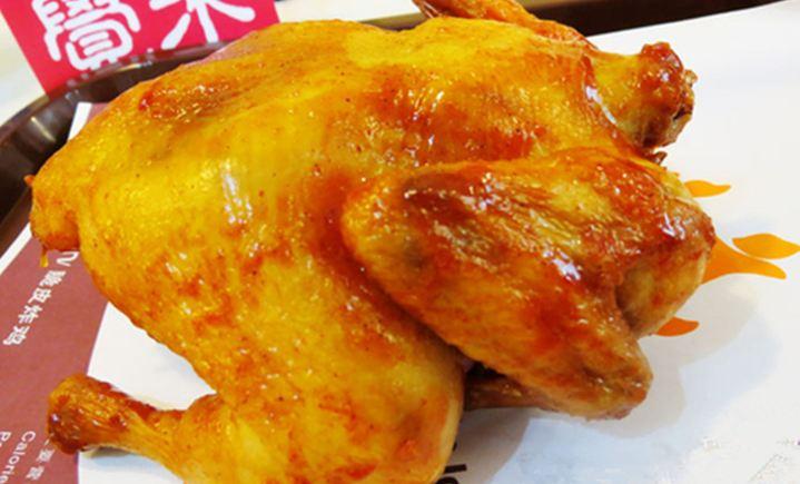 艾比客汉堡炸鸡 - 大图