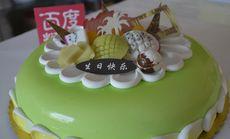 翠翠蛋糕房