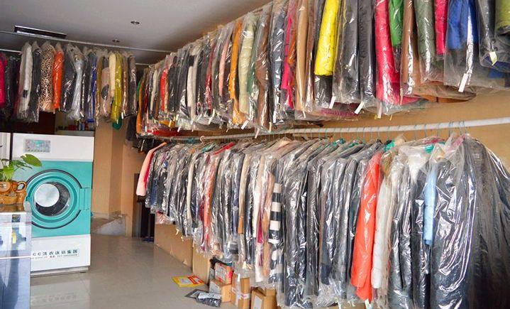 UCC国际洗衣(肥西名邦店)