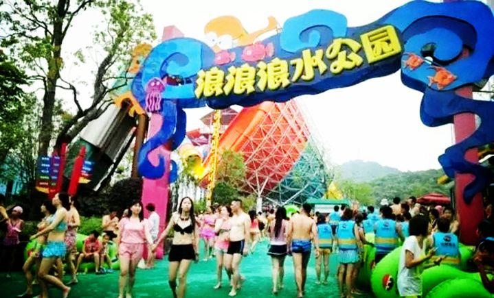 宋城文化旅游度假区